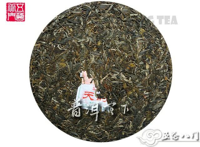 Free Shipping 2014 ChenSheng TianYun Beeng Cake Bing 500g YunNan MengHai Organic Pu'er Raw Tea Sheng Cha Weight Loss Slim Beauty