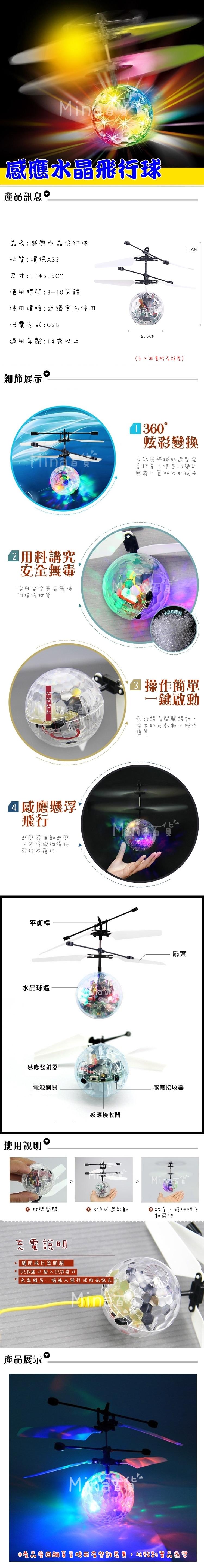 T0005長圖-有mina