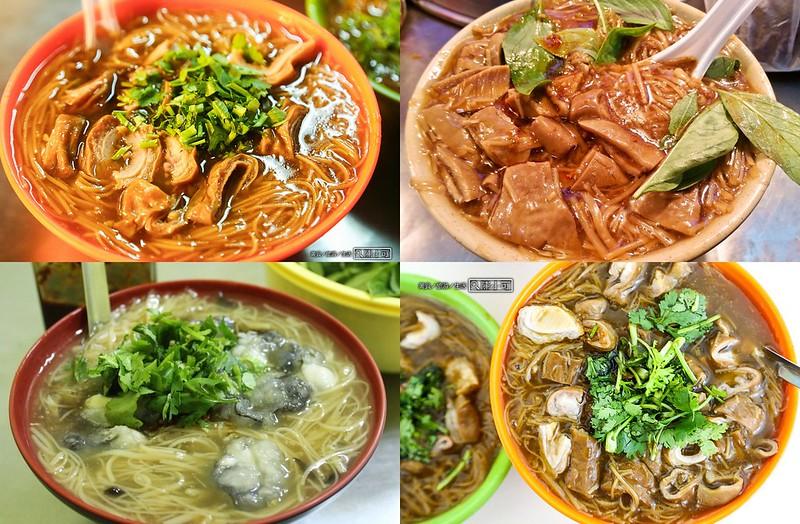 三重小吃,三重美食,三重麵線,台北好吃麵線,新北市美食,新北市麵線 @陳小可的吃喝玩樂