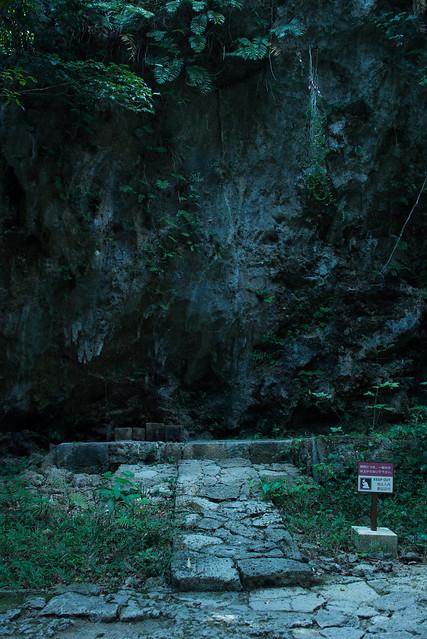 斎場御嶽 Sefa Utaki, Okinawa, 10 Aug 2017 -00221