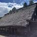 Small photo of Wada House in Shirakawago Ogimachi