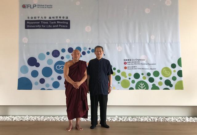 20170928生命和平大學緬甸智庫會議