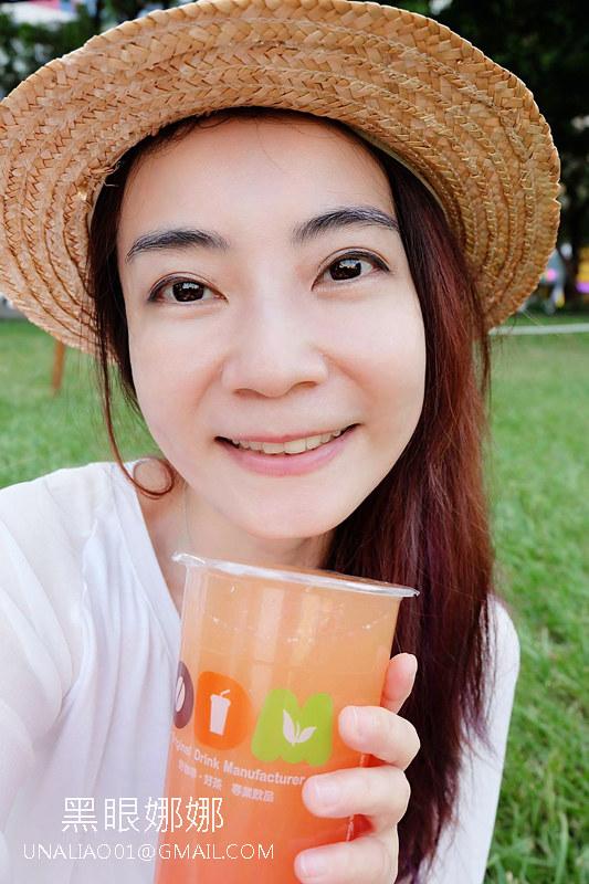 ODM drink招牌紅寶葡萄柚綠