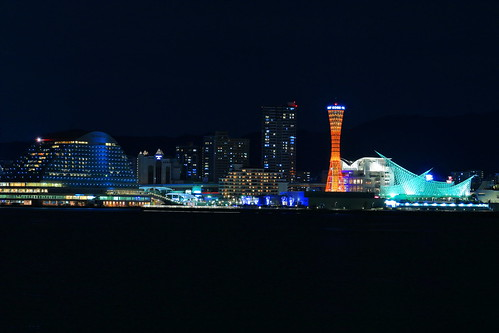 KOBE PORT TOWER night view