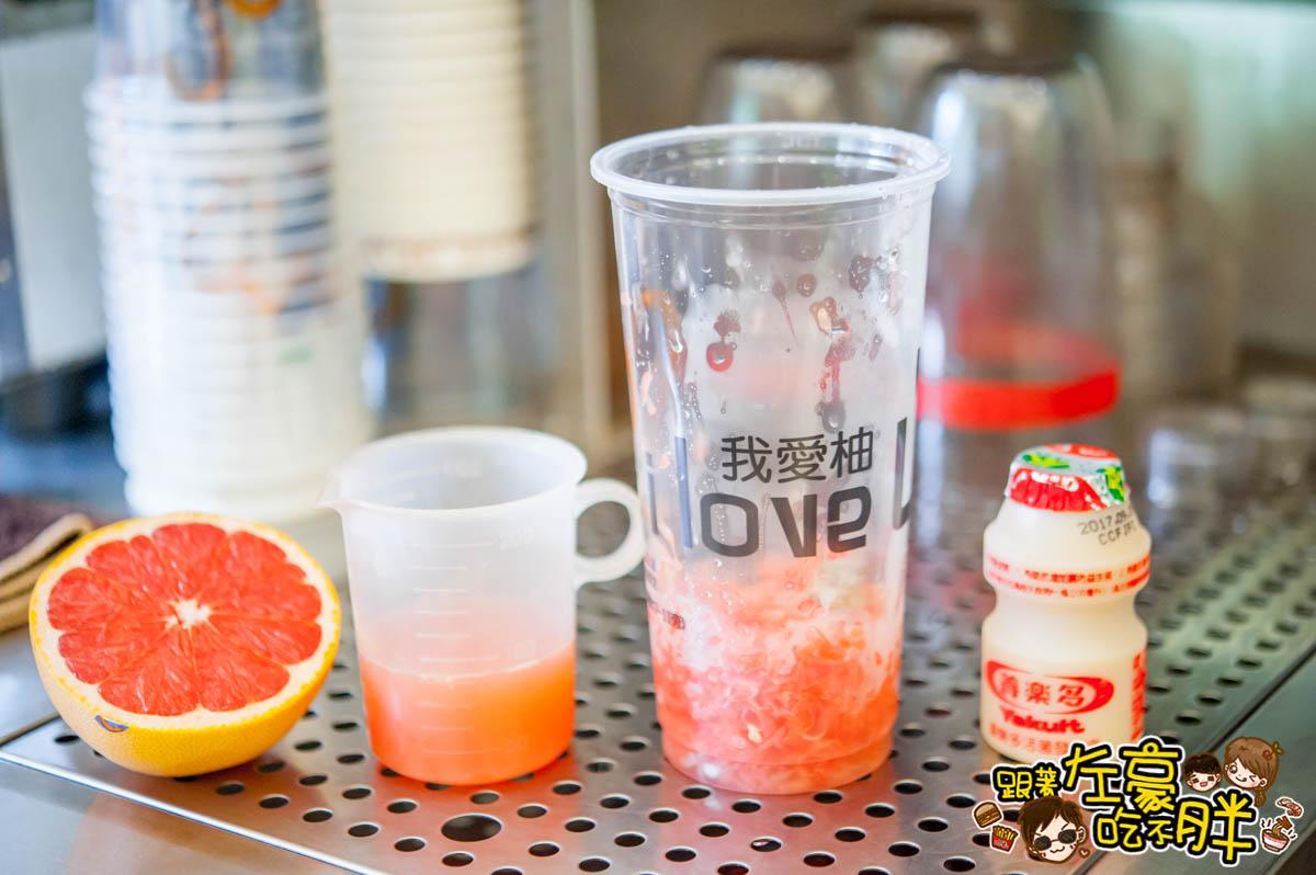 我愛柚鮮果茶飲-43