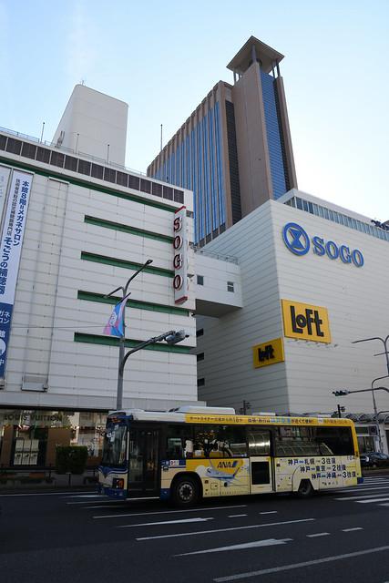 Hanshin Bus and SOGO, Nikon D850, AF-S VR Zoom-Nikkor 24-85mm f/3.5-4.5G IF-ED