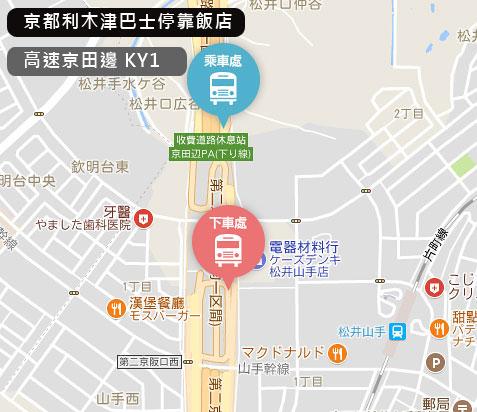 京都利木津巴士 高速京田邊 KY1