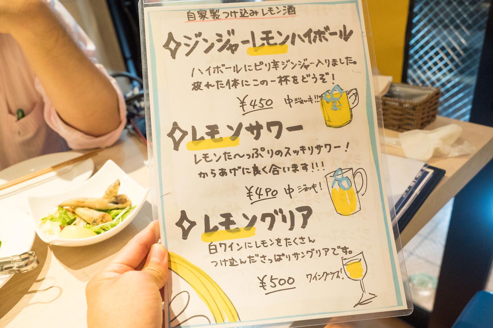 KAMATA_Cafe_karaage-6