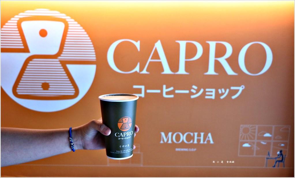咖專手沖咖啡 (12)