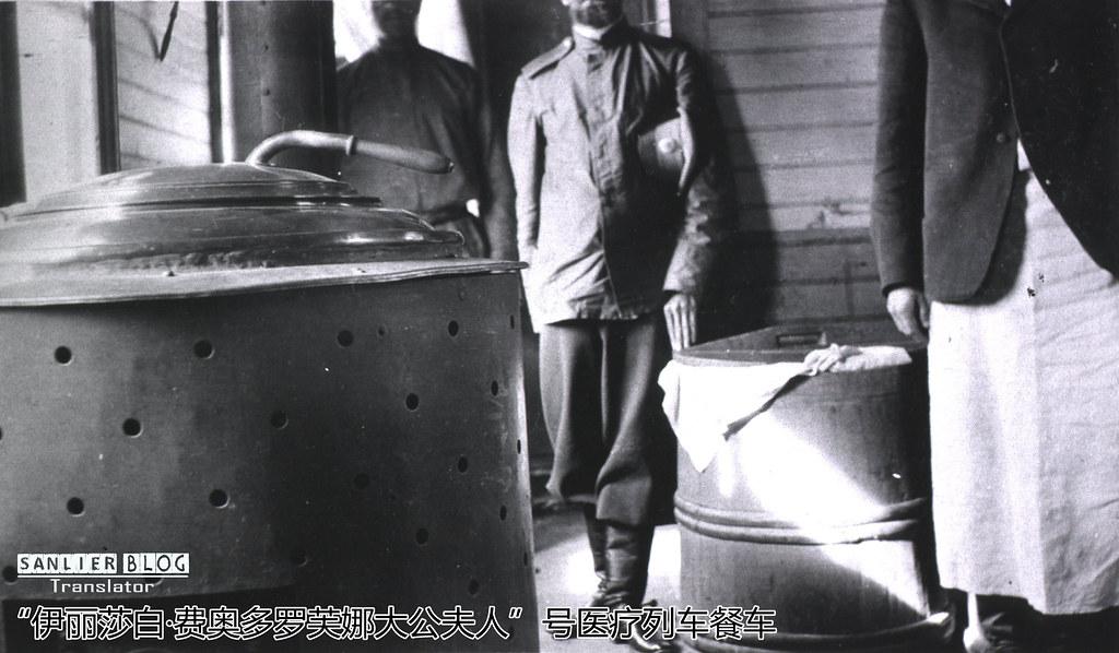 俄日战争俄军医务工作(医疗列车)17