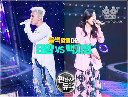 SBS Fantastic Duo Taeyang 2017-09-01 (1)