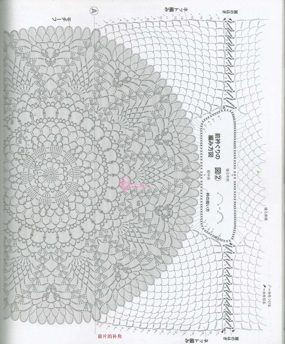 1000_L K S № 3726_2 (1 (2)