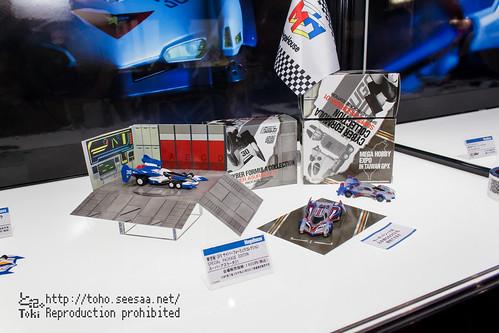 WF2017S_mega_1-24