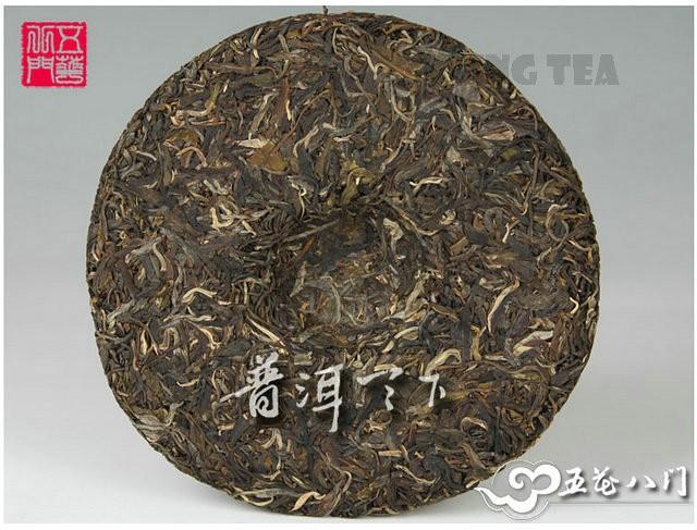 Free Shipping 2012 ChenSheng Beeng Cake Bing YaWei 357g YunNan MengHai Organic Pu'er Raw Tea Sheng Cha Weight Loss Slim Beauty
