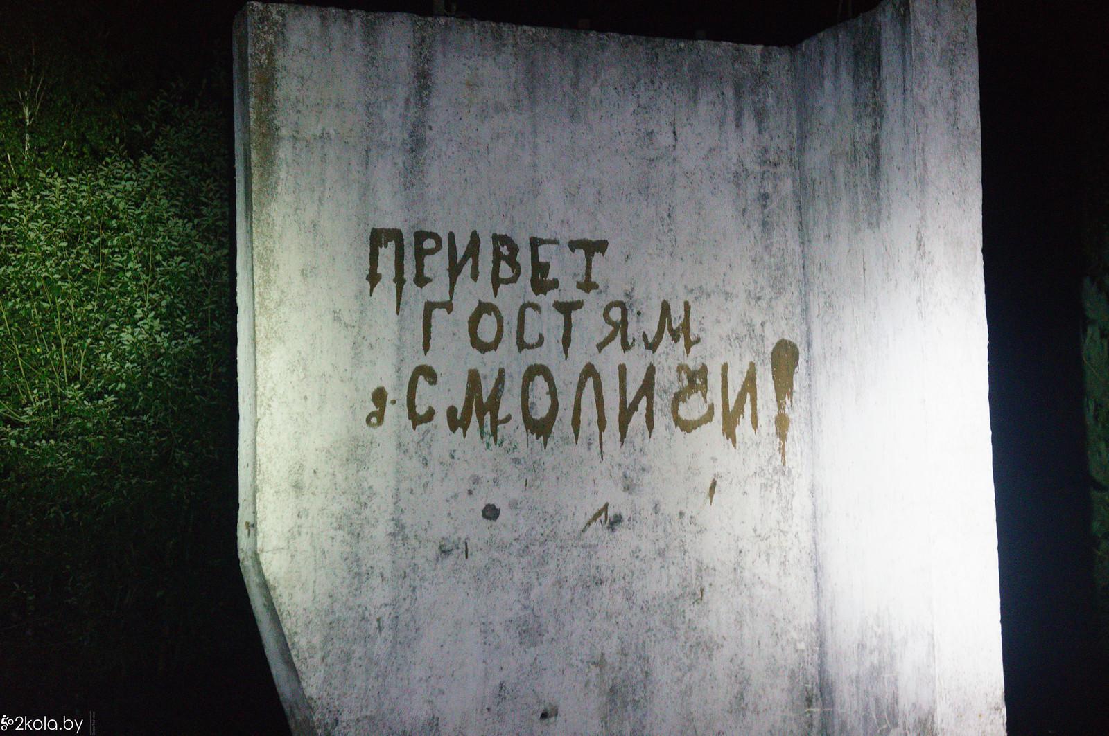 36352878626 3741468661 h - Ночная велопокатушка 2017 (Тимковичи - Люща)