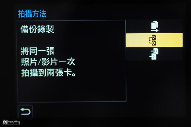 Panasonic GH5 | 26