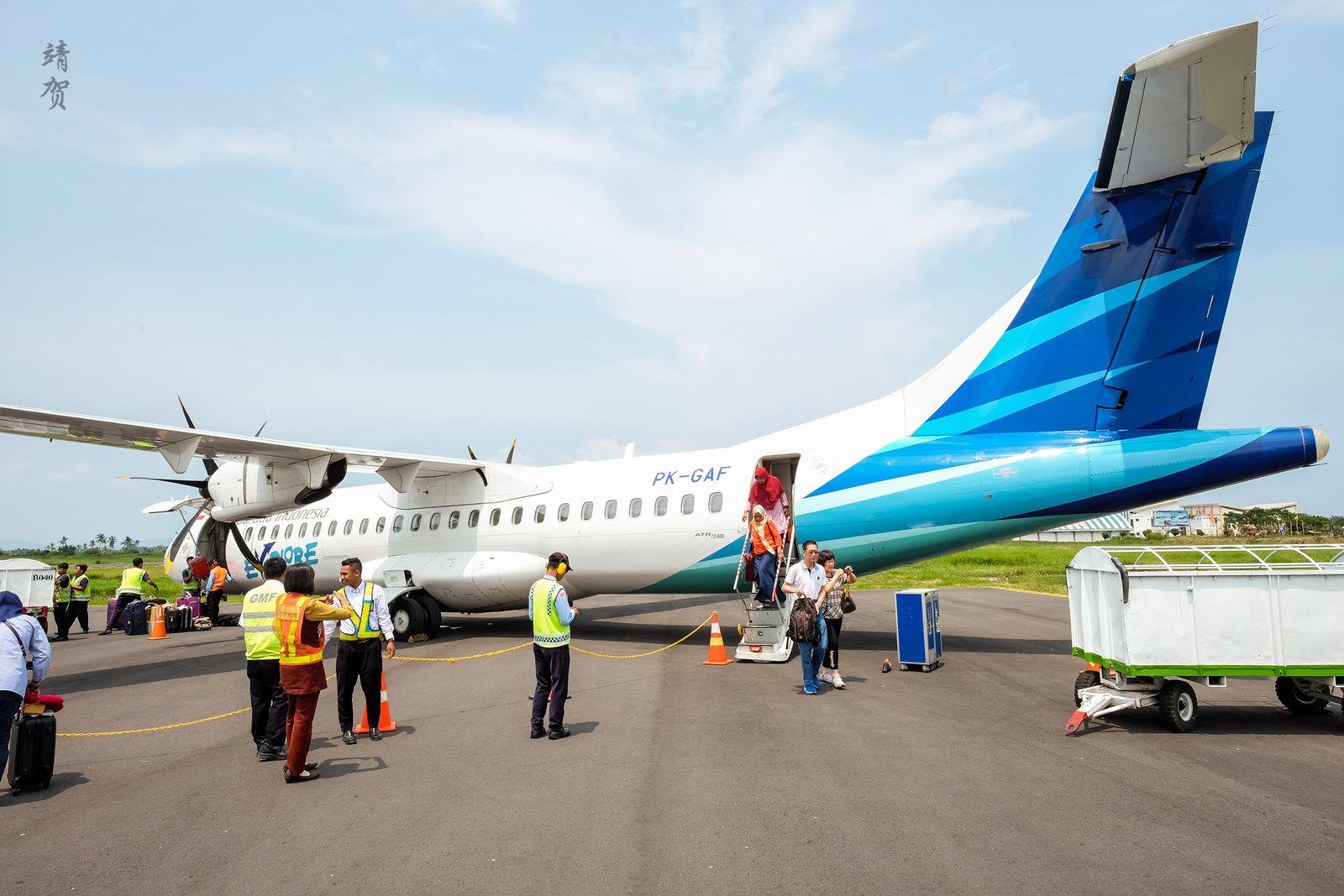 Garuda ATR72