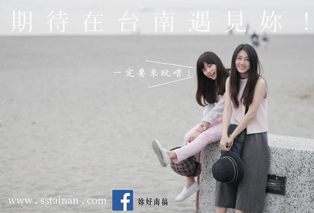 台南旅遊-24