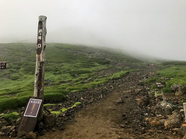 乗鞍岳 剣ヶ峰 登山口