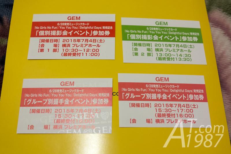 GEM 6/28 Music Card Event