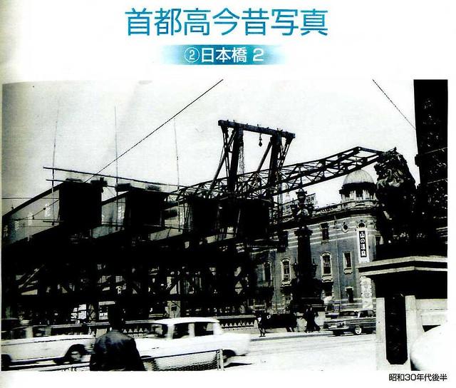 首都高速の日本橋川に架かる高架橋2