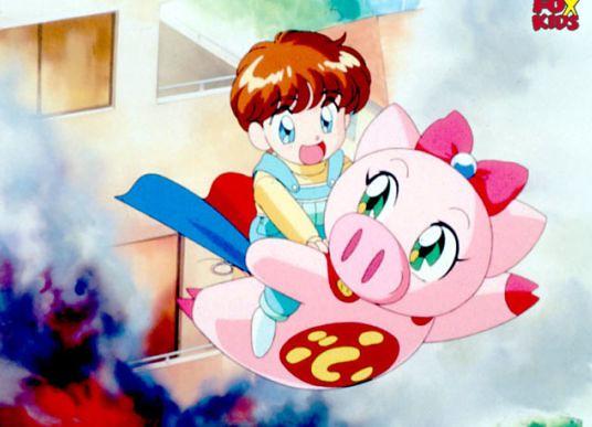 kc - super pig
