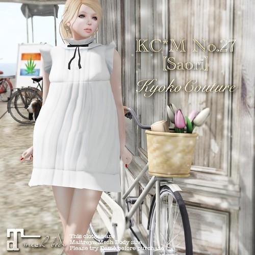 KC*M No.27[Saori]@The Project Se7en