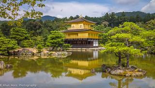 Kinkaku-Ji Pavillion, Kyoto, Japan