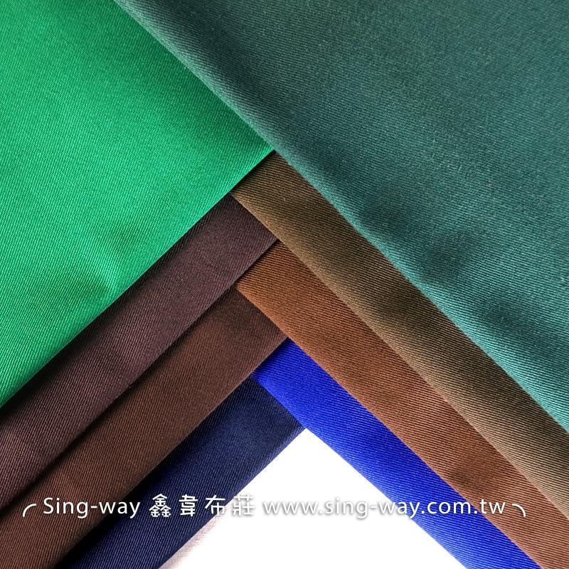 3C390012 咖啡藍綠色系 素面 T/C 棉布 斜紋布