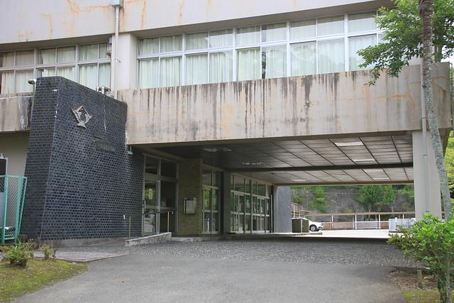 Otaki Highschool