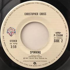 CHRISTOPHER CROSS:ARTHUR'S THEME(LABEL SIDE-B)