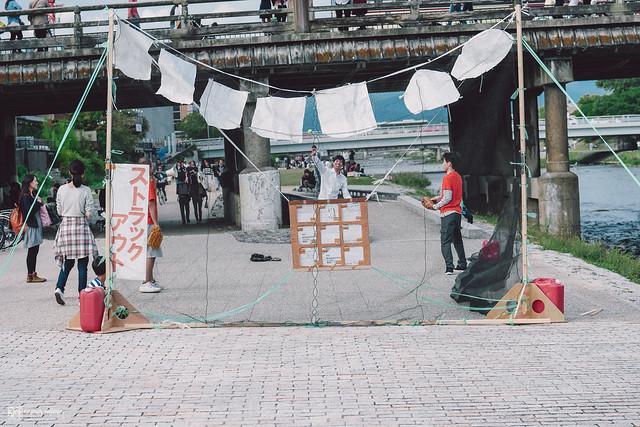 十年,京都四季 | 卷三 | 古都日常 | 20