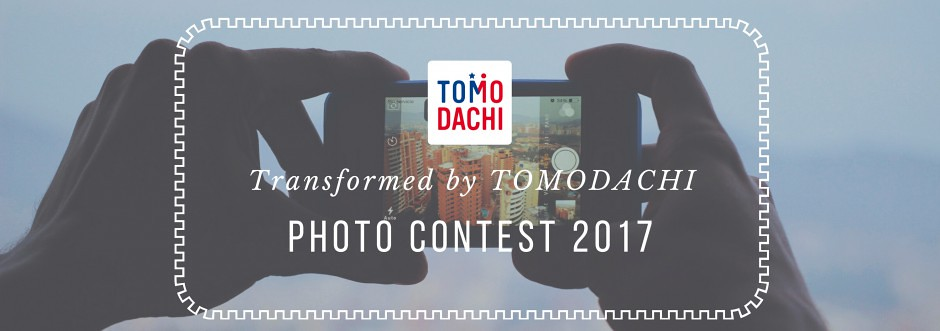 TOMODACHI Photo Contest