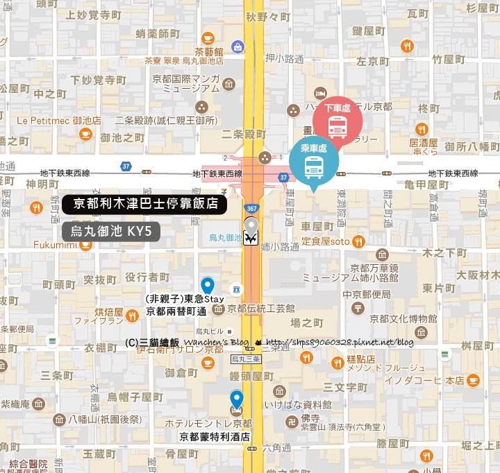 京都利木津巴士停靠飯店 烏丸御池 KY5