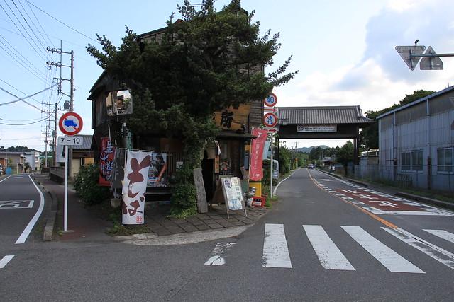 Ote-mon Gate