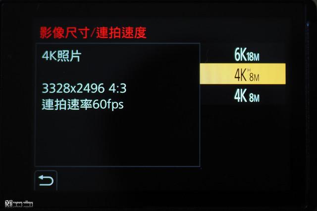 Panasonic GH5 | 64