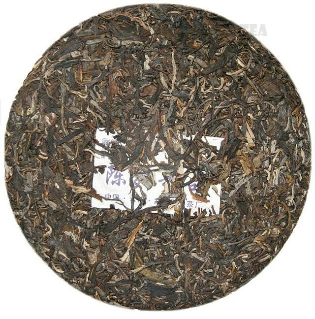 Free Shipping 2009 ChenSheng ThiTse Cake 357g China YunNan MengHai Chinese Puer Puerh Raw Tea Sheng Cha Price Range $ 119.99-199.99