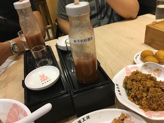「餃子的好朋友」味噌醬@大阪王將中和店