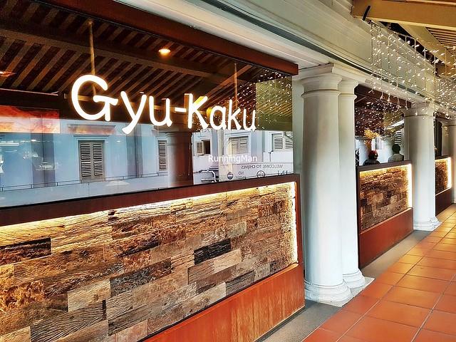 Gyu-Kaku Exterior