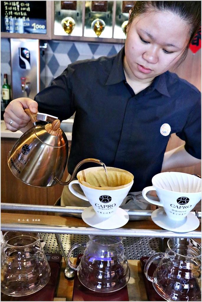 咖專手沖咖啡 (27)