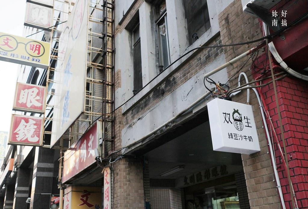 台南飲料店-08