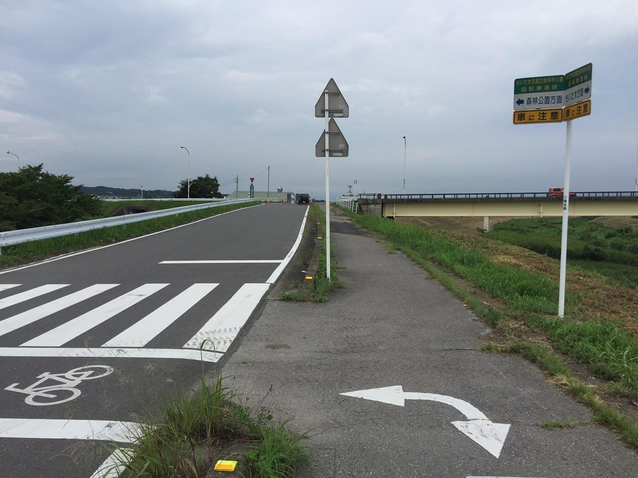20170826_Arakawa Long Run (27)