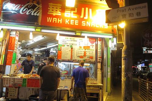 Wah Kee Snacks