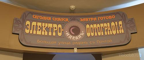 Dunilovo_17-4.jpg