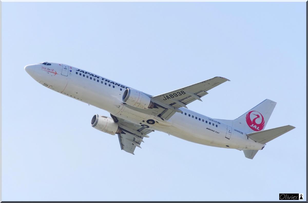 Osaka Kansai Airport - KIX - Page 2 36246785712_d62c7d5497_o