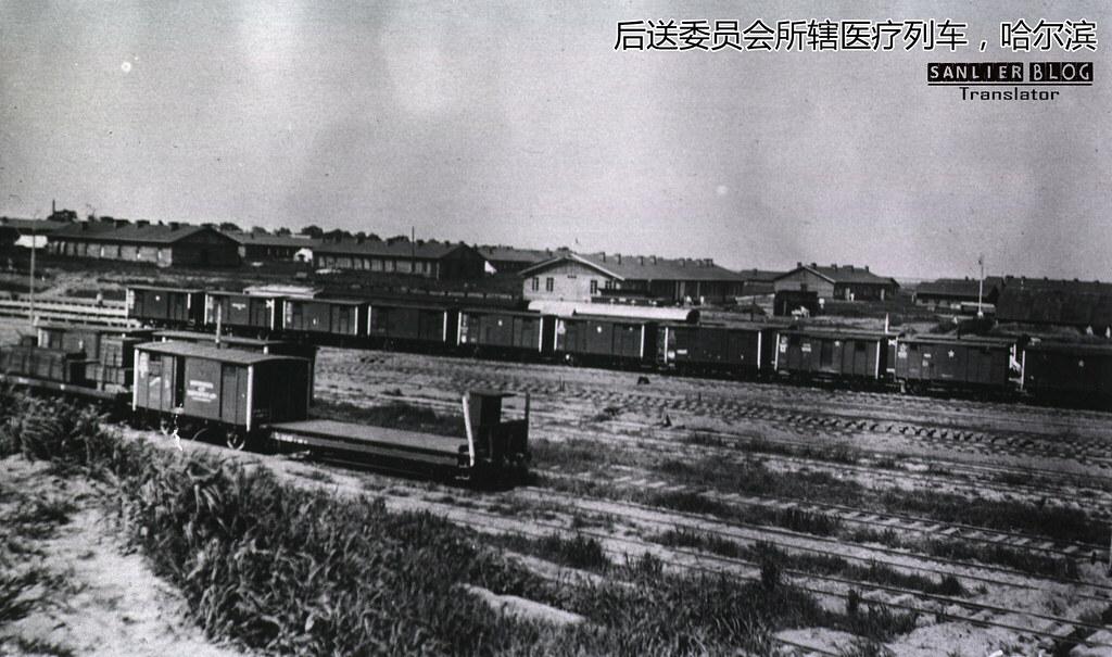 俄日战争俄军医务工作(医疗列车)11