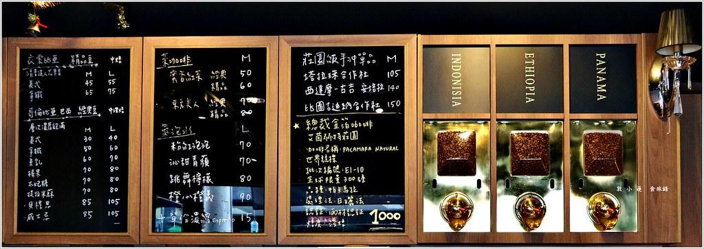 咖專手沖咖啡 (6)
