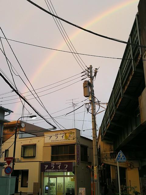 Kichojoji rainbow