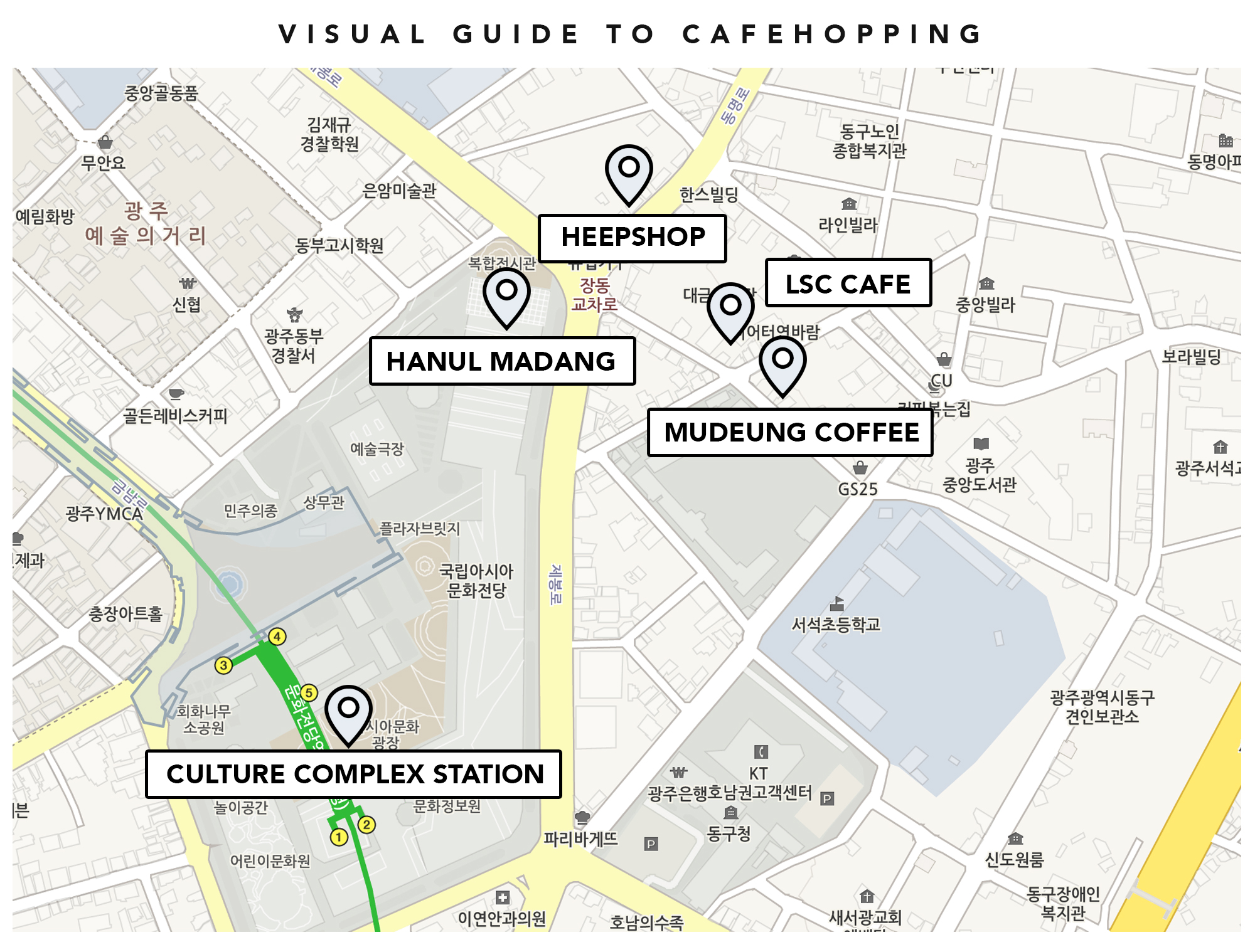 Gwangju Dongmyeongdong cafehopping blog photos