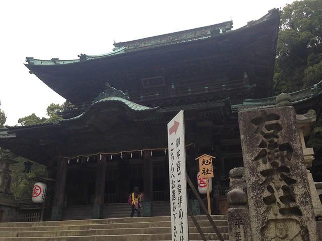 kagawa-kotohira-kompira-shrine-02